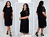 Сукня жіноча гіпюрову, з 52-64 розмір