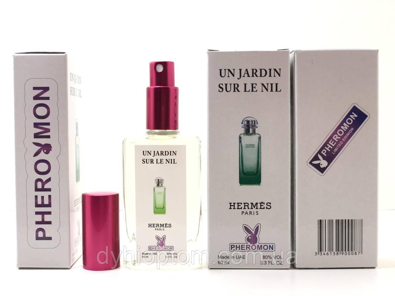 Женский парфюм Hermes Un Jardin sur le Nil, 60 ml