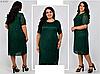 Платье гипюровое на подкладке, с 52-64 размер