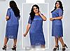 Гипюровое платье на подкладке, с 52-64 размер