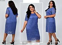 Гипюровое платье на подкладке, с 52-64 размер, фото 1