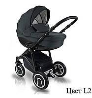 Универсальная детская коляска 2 в 1 BEXA LINE AMO