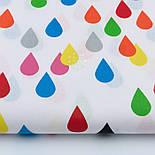Отрез ткани хлопковая с цветными каплями на белом фоне (№ 902а), размер 50*160, фото 2