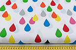 Отрез ткани хлопковая с цветными каплями на белом фоне (№ 902а), размер 50*160, фото 3