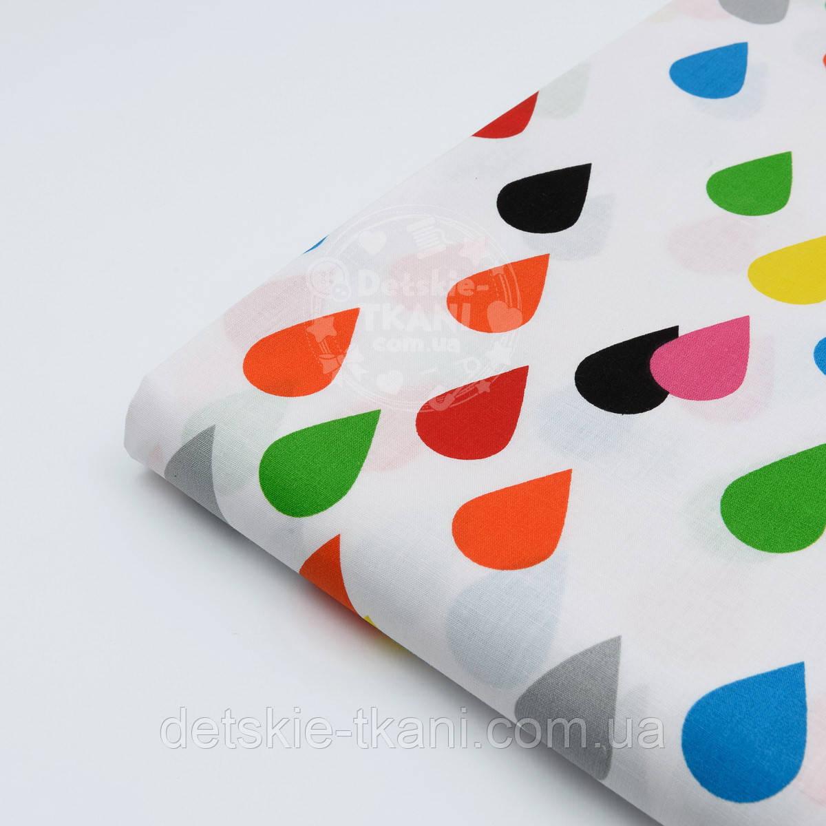Отрез ткани хлопковая с цветными каплями на белом фоне (№ 902а), размер 50*160