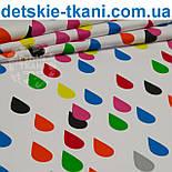 Отрез ткани хлопковая с цветными каплями на белом фоне (№ 902а), размер 50*160, фото 4