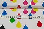 Отрез ткани хлопковая с цветными каплями на белом фоне (№ 902а), размер 50*160, фото 6