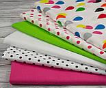 Отрез ткани хлопковая с цветными каплями на белом фоне (№ 902а), размер 50*160, фото 8