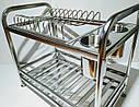 Сушка для посуды двухъярусная из нержавеющей стали GA Dynasty 17025, фото 10