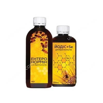 Энтеронормин  40 гр. (250 мл.) и йодис+Se (200 мл), пробиотик Украина