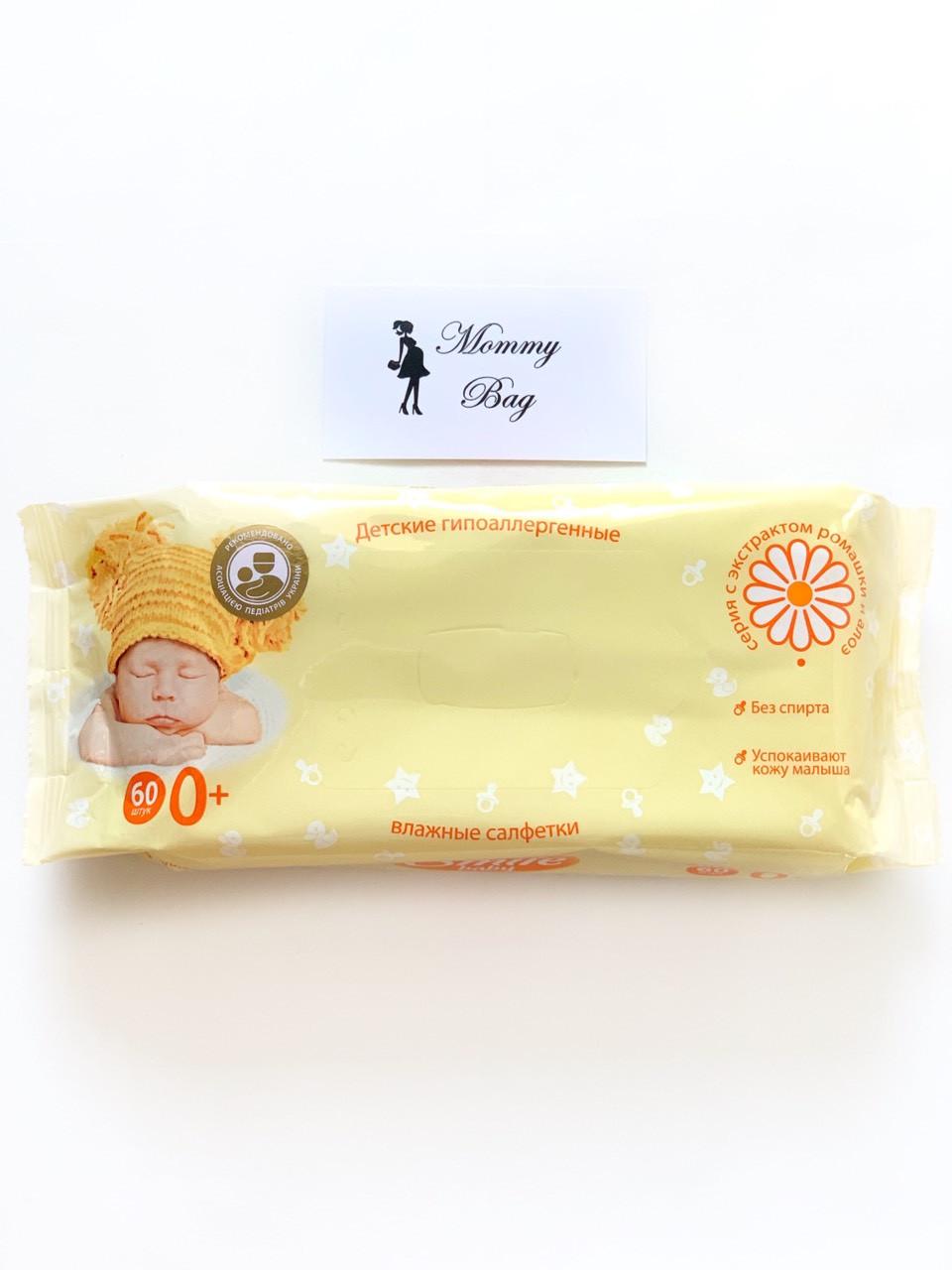 Влажные салфетки Smile с экстрактом ромашки и алоэ 60 шт