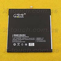 Аккумулятор, батарея Xiaomi Mi Pad 3 для планшета 6200 mAh.