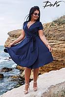 """Платье больших размеров """" Софт """" Dress Code"""