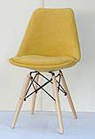 Стул Milan B Шенилл, желтый, фото 2