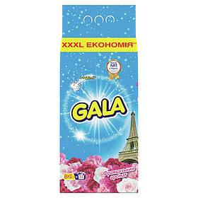 Пральний порошок Gala Автомат Французький аромат (8 кг )
