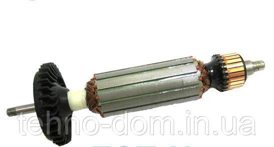 Якорь для болгарки Bosch 125, 7-100