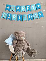 """Гирлянда именная праздничная. Гирлянда из флажков """"Happy birthday"""" и """"С Днём рождения"""""""