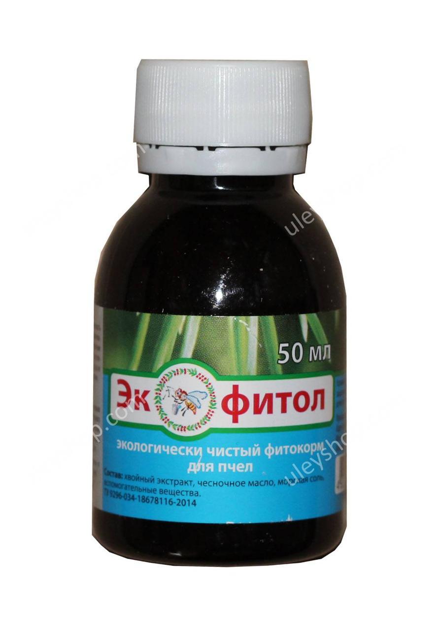Экофитол 50 мл. (аналог КАС-81). Агробиопром