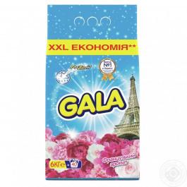 Пральний порошок Gala Автомат Французький аромат (6 кг )