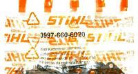 Звено цепи, Stihl 1.3мм шаг 3/8«  1шт