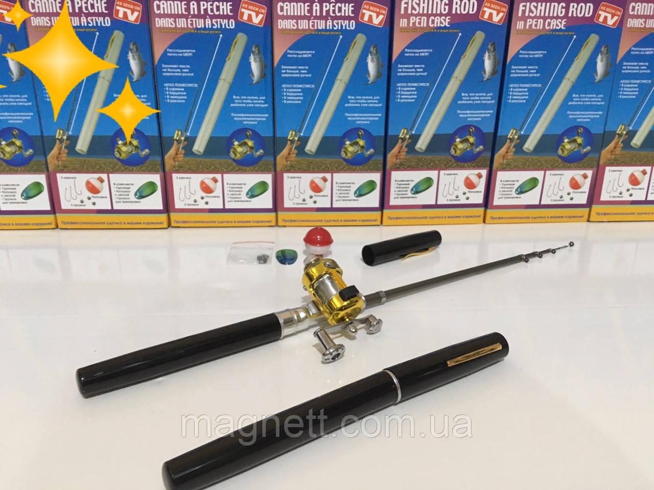 Полный набор Мини удочка в форме ручки с катушкой (Разные Цвета)