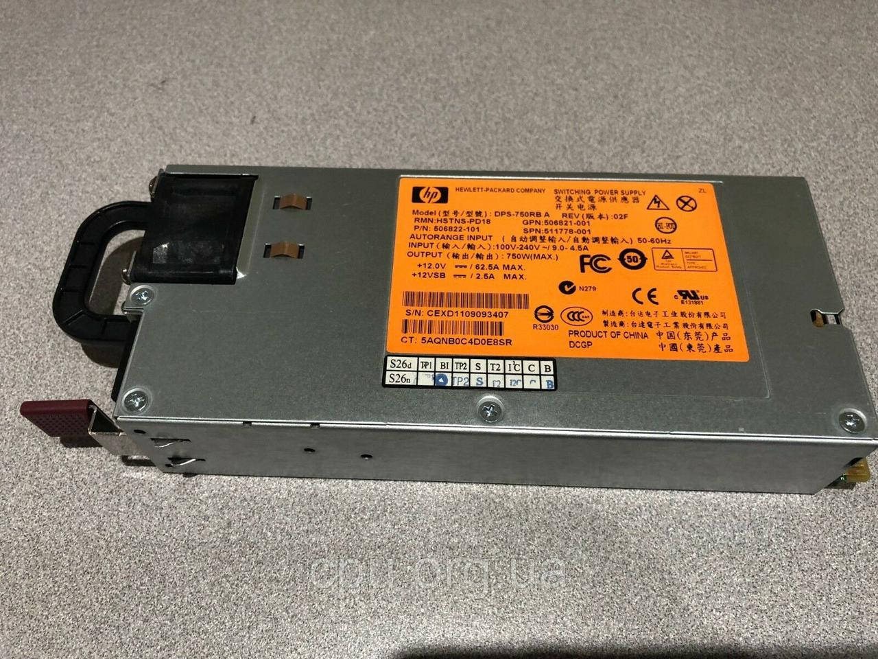 Серверный блок питания HP 750W DSP-750RB A, HSTNS-PD18 511778-001 506821-001 506822-101
