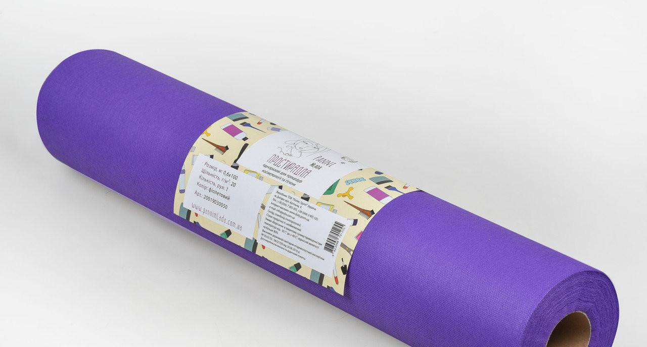 Одноразовая простынь в рулоне Спанбонд Panni Mlada 20 г/м² 0,6x500 м 10 УП 10 ШТ Фиолетовая