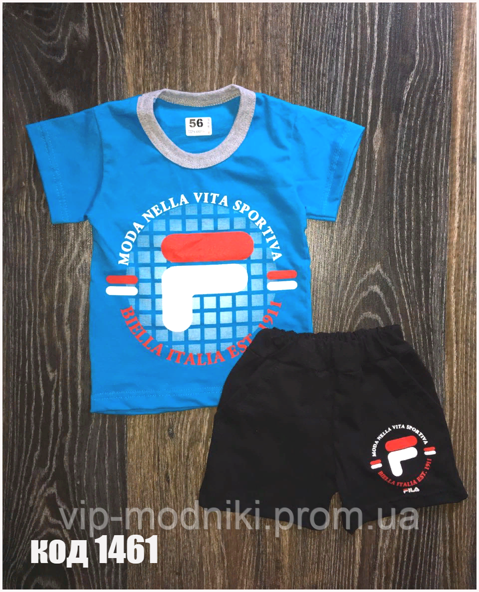 Летний костюм детский  футболка с шортами.