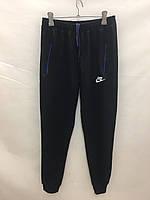 """Спортивные штаны детские для мальчиков """"Nike""""  от 6 до 10 лет, синие"""