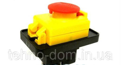 Кнопка-выключатель бетономешалки, промстанка