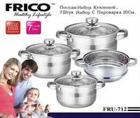 Набор кастрюль FRICO FRU-712, 7 предметов (2.1, 2.9, 3.9 л.), пароварка, доставка из Киева