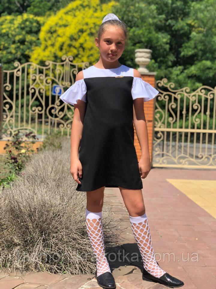 Платье -сарафан для девочки в размерах:122,128,134,140,146.