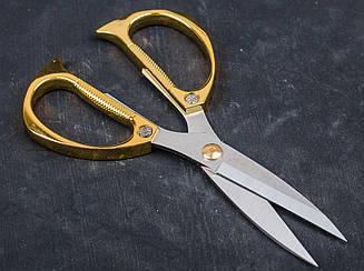 Ножницы (87-3104)
