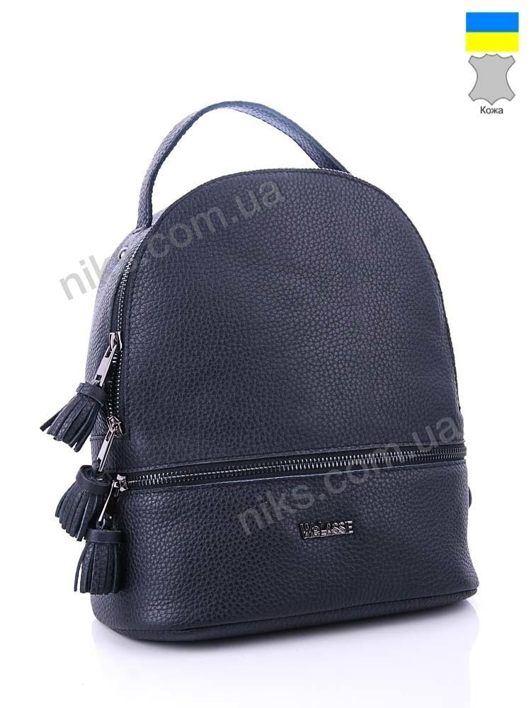 Рюкзак женский кожаный 30*25 WeLassie