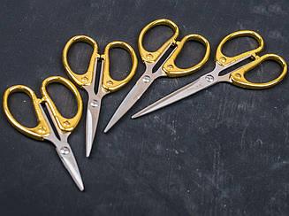 Ножницы (87-3105)