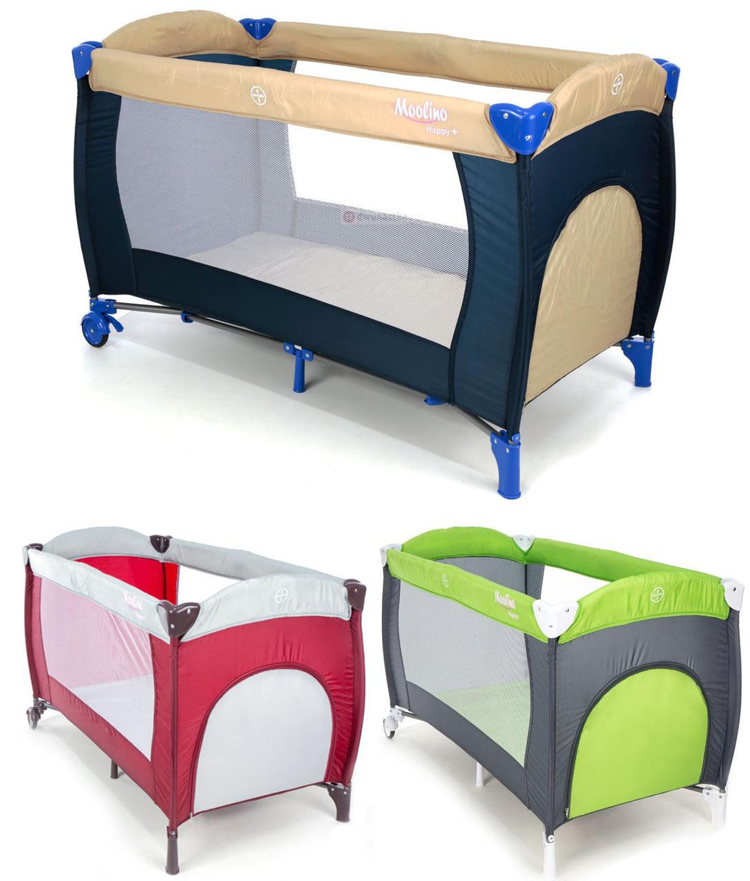 Детская кровать-манеж Moolino Happy