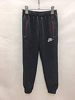 """Спортивные штаны подростковые для мальчиков """"Nike""""  от 10 до 14 лет,темно-серые с красной отделкой"""