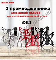 Педали велосипедные на 3 промах GUB GC-009 MTB BMX Горные