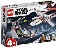 Конструктор LEGO Star Wars Побег на повстанческом истребителе X-Wing 132 деталей (75235)