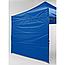 Боковые стенки к шатру 3х3м(цельным полотном), фото 2