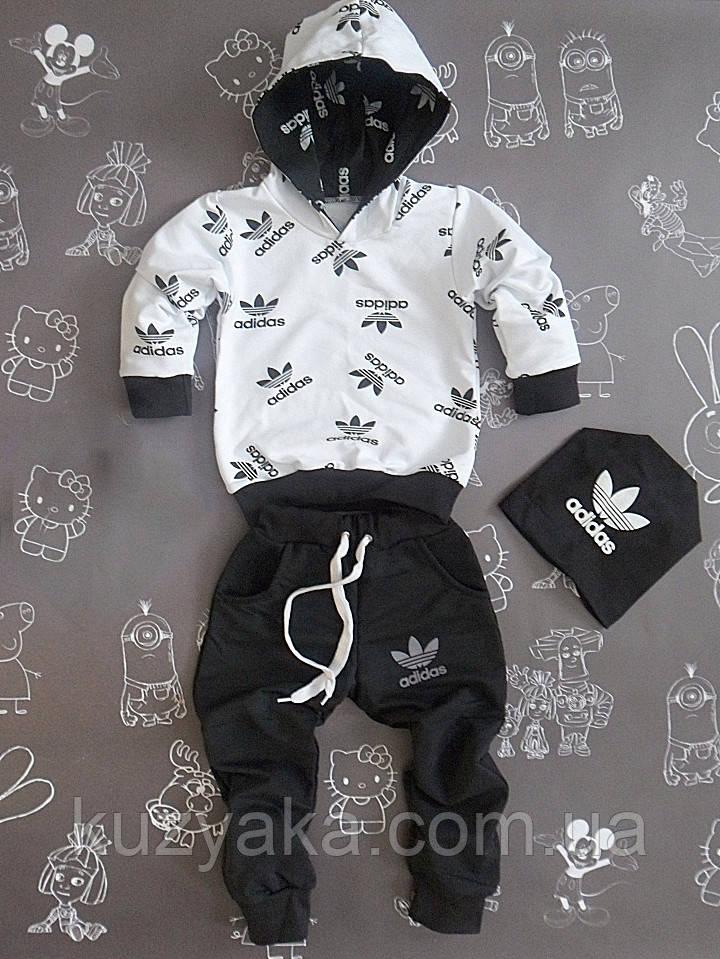 Детский спортивный костюм в стиле Adidas для мальчика на рост 80-110 см