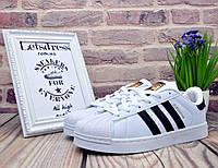 """Кроссовки Adidas Superstar """"Black Stripes"""" женские подростковые белые  Адидас Суперстар  Вьетнам 38"""