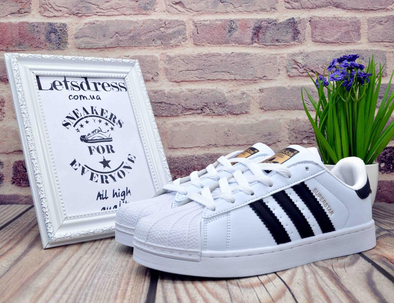 """✅ Кроссовки Adidas Superstar """"Black Stripes"""" женские подростковые белые  Адидас Суперстар  Вьетнам 39"""