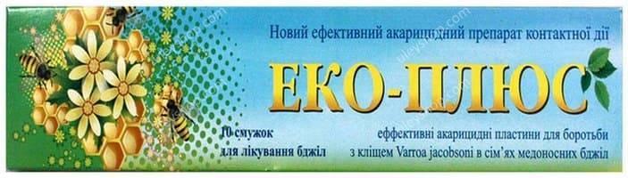 Эко-Плюс 10 дощечек