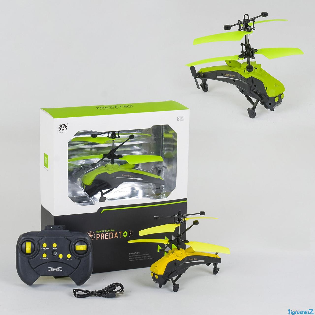 Вертолетик на радиоуправлении и сенсорном управлении