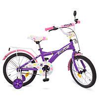 Велосипед детский PROF1 T1863 Original girl (18 дюймов)