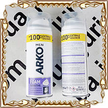 Пенка для бритья ARKO Foam Sensitive 300 мл.