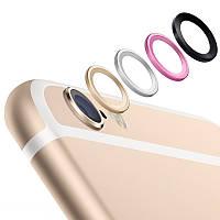 Защитные кольца на камеру для iPhone 7