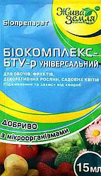 Биокомплекс 15 мл