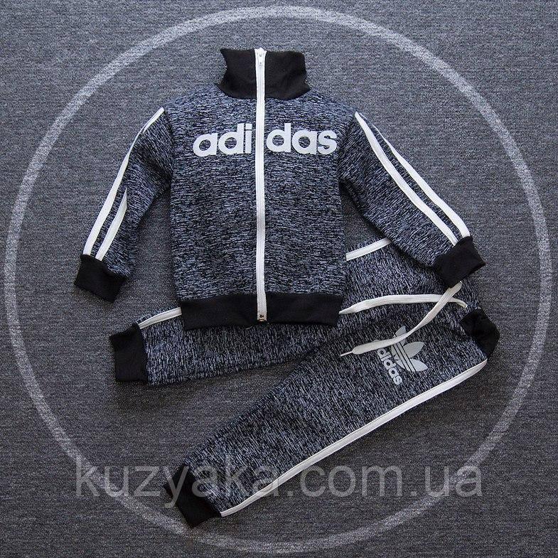 Детский теплый спортивный костюм в стиле Adidas на рост 80-135 см